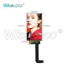 Per lesposizione a 5.5 pollici del pannello degli LCD 2K 1440*2560 dello schermo LCD della stampante 3D di KLD 1260
