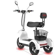 Трехколесный электрический трехколесный велосипед 3 колеса, самокат 48 в 500 Вт Портативный Ebike Для Взрослых пожилых