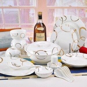 Image 4 - Набор посуды из 46 предметов, керамическая посуда Цзиндэчжэнь, посуда из Китая, тарелки, миски