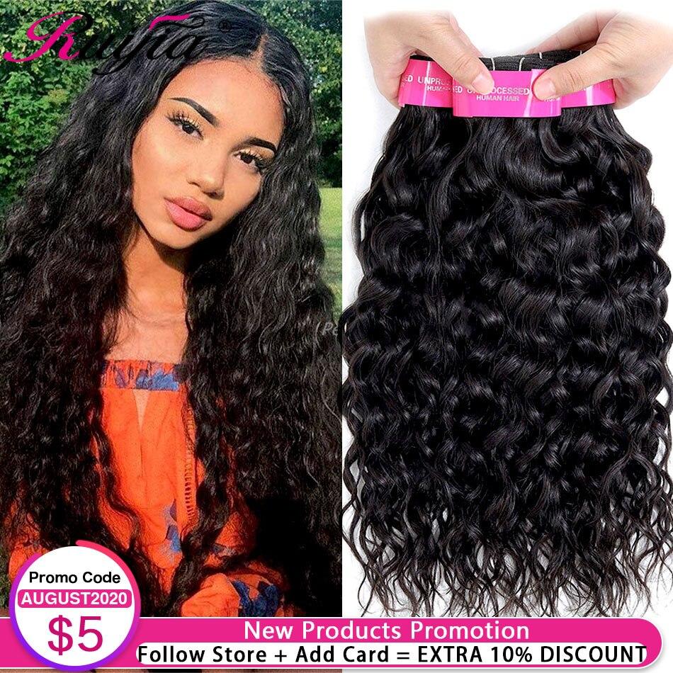 Water Wave Bundles Remy Hair 3 4 Bundles Brazilian Hair Natural Water Wave Wet And Wavy Human Hair Extension Curly Hair Bundles