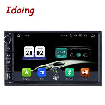 """Idoing 2Din Android 9.0 7\""""PX5 4G+64G 8 Core Universal Car GPS DSP Radio Player IPS screen Navigation Multimedia Bluetooth 2 din"""