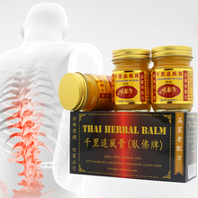 Thailand Arthritis backache analgesic joint ointment Muscle Sprain balm bruise massage itch headache back pain cream for pain цена и фото
