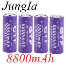 2020 novo 3.7v 26650 bateria 8800mah li-ion bateria recarregável para lanterna led tocha li-ion bateria acumulador