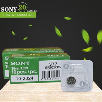 20 sztuk dla SONY 1 55V AG4 377A 377 LR66 LR626 SR626SW SR66 AG4 AG 4 baterie guzikowe pojedyncze ziarna do pakowania tanie i dobre opinie JP (pochodzenie) 24mAh 6 8mm 0 27 Tlenek srebra AG4 377 SR626SW toys calculators laser pointers clocks watches computers games