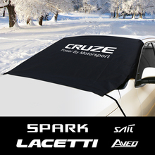 รถหิมะ Shield Block บังแดดสำหรับ Chevrolet Aveo Camaro Captiva Cruze Equinox Impala Lacetti Sail Sonic Spark SS Trax z71