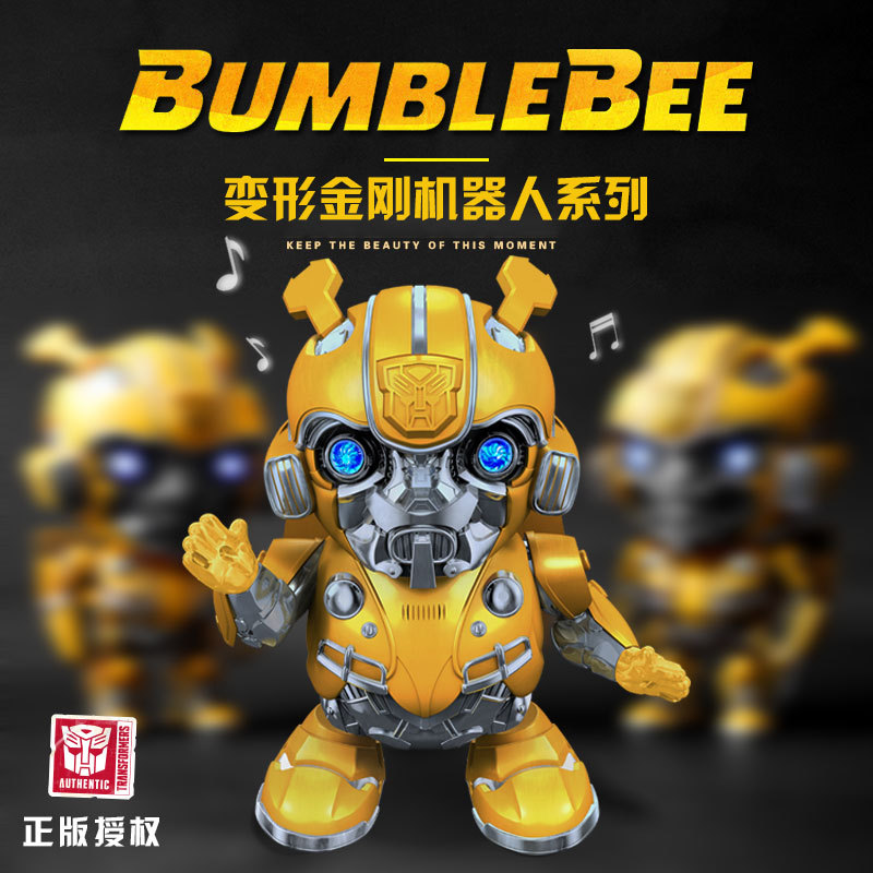 New Dance Transformer Bumblebee Iron Man Action Figure Toy LED Flashlight With Light Sound Music Robot Hero Electronic Toy
