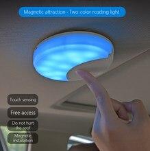 CARCTR – lampe de toit de voiture universelle Rechargeable par USB, éclairage d'intérieur pour coffre de voiture, lampe de lecture blanche ou bleue
