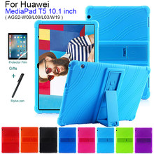 "Shockproof Silicon Case untuk Huawei MediaPad T5 AGS2-W09/L09/L03/W19 Kehormatan Pad 5 10.1 ""Stand cover untuk Huawei Mediapad T5 10 Kasus(China)"