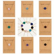 Модные крошечные изысканные ожерелья для женщин ювелирные изделия натуральная смола камень круглая подвеска золотого цвета колье этнический подарок девушки