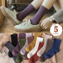5 пар/набор calcetines de las mujeres de moda Otoño Invierno de mediados де-longitud de pantorrilla de Цвет mixto de deportes al
