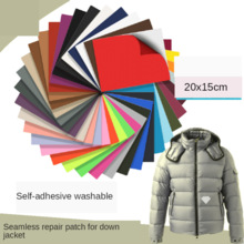 Seamless Hole Repair Patch for Down Jacket Strong Self Adhesive Sticker PVC Nylon Waterproof Material Washable Patches for Cloth