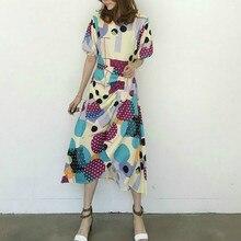VICONE Chic Popular geometrical design dress