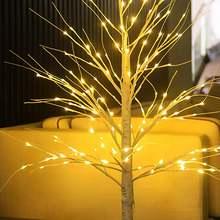 Рождественская елка с подсветкой 90 см светодиодная лампа в