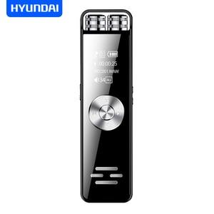 Hyundai E780 mini dual microph