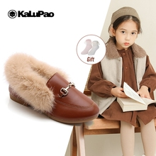 Kalupao Kids Footwear children kids shoes for girls shoes loafers flip