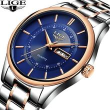 LIGE Watch Men's Top Luxury Brand Men's Fashion Business Quartz Clock Men's Mili
