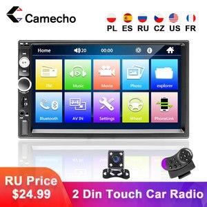 Camecho 2 din Car radio Multimedia Player Universal 2Din Android Mirrorlink auto Stereo For Volkswagen Nissan Hyundai Kia toyota(China)