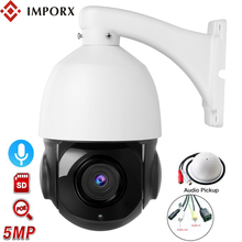 IMPORX 5MP 1944P 36X Zoom Built-in POE Audio HD PTZ IP Speed Dome Camera IR Night Vision H265 Compatible With HKVISION XM NVR