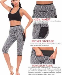 Image 5 - NINGMI zayıflama pantolon termal neopren Sauna ter tayt bel eğitmen Shapewear ince vücut şekillendirici kontrol külot kilo kaybı