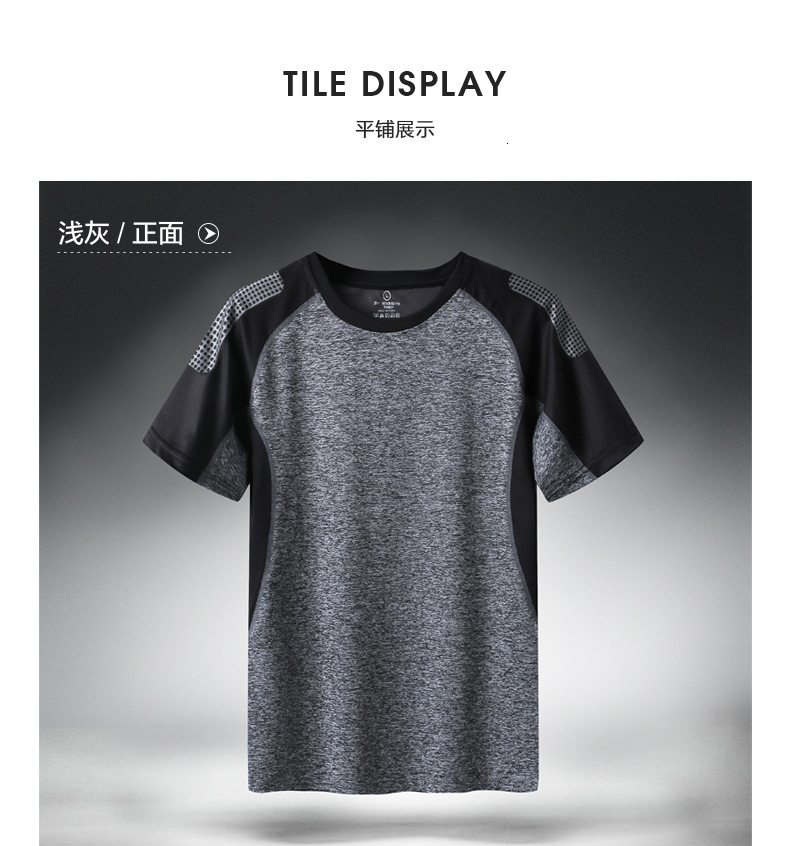 H30e7608f66a04ec0b015479ea3798175f - Quick Dry Sport T Shirt Men Short Sleeves Summer Casual Cotton Plus Asian Size M-5XL 6XL 7XL Top Tees GYM Tshirt Clothes