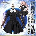 Fate Grand Order Ast...