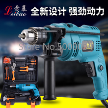 Thunderstorms Electric Drill Household Impact Drill Multi-functional Dual Purpose Hand Electric Drill Hammer Household