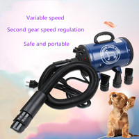 Pet Hair Dryer Pet Water Blower Dryer Heater Air Duct Hair Dryer Pet Supplies Suitable for Large and Small Dogs Pet Artifact