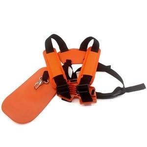 Double Shoulder Strap Grass Trimmer Brush Cutter Harness Belt Garden Power Pruner Yellow