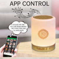 EQUANTU Quran Touch Lamp Portable Speaker SQ112 App control Hajj Umrah Muslim Player 8GB M/C EID Ramazan Gift Set Salat