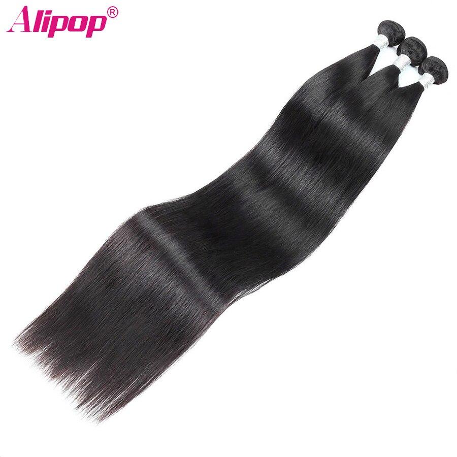 30 Inches Bundles Brazilian Straight Hair 28 32 Inches Long Human Hair Weave 13 Bundles 100% Remy Human Hair ALIPOP (4)