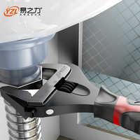 Einstellbar Wrench Edelstahl Universal Spanner Mini Mutter Schlüssel Hand Werkzeuge