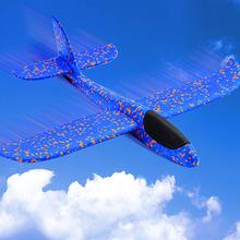 48 см Сделай Сам ручной бросок Летающий планер игрушки-самолеты для детей пена модель аэроплана вечерние сумки наполнители Летающий планер самолет игрушки