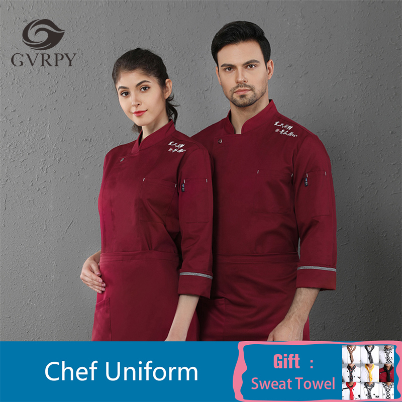 Stand Collar Long Sleeve Chef Jacket Kitchen Cooking Shirt Hotel Catering Service Cafe Bakery Barber Shop Waiter Work Uniform