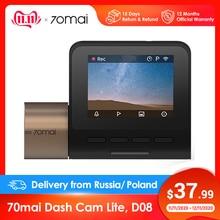 70mai Dash Cam Lite GPS Car DVR WIFI Dashcam 24H Parking Monitor Video Recorder 1080P HD Night Vision Dash Camera