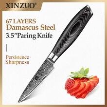 "XINZUO 3.5 ""אינץ קילוף סכין 67 שכבות יפן דמשק פלדת קילוף פירות סכין מטבח סכיני סופר חד Pakka עץ ידית"