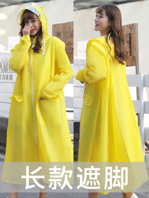 EVA Clear Raincoat Women Long Yellow Transparent Rain Coat Riding Electric Bicycle Adult Rain Poncho Plastic Coat Rainwear Gift