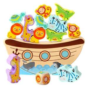 Wooden Blocks Game Animal-Wave Baby Children Puzzle-Toy Base-Stacking-Balance Boat Bitable-Paint