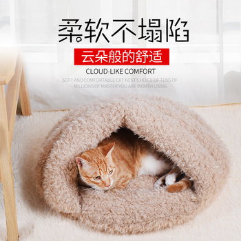 Winter Fluffy Dog Beds Pet Slipper Bed Waterproof Cat Bed Cave Pet Warm Mat Sleeping Bag Legowisko Dla Kota Pets Products JJ60MW