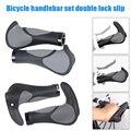 Рукоятки для велосипедного руля  противоскользящие  амортизирующие  эргономичные ручки для MTB  шоссейного велосипеда  велосипедные резинов...