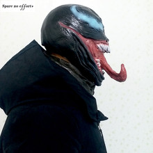 Dark Halloween Horror Mask Tongue Long Halloween Toys Horror Gloom Guard Peace Halloween Adult Costume Masquerade Props
