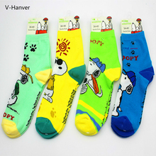 V-Hanver New Cute Hosiery Kawai Cartoon Women Combed Cotton Socks Funny Comfortable Dog Lovely Animal Pattern Casual Sock