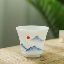 Kung-Fu-Cup Teacup Pu'er Whiteware Ceramic Hand-Painted Master-Cup Tire Creative Thin