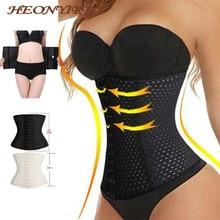 Body Slimming Shaper Belt…