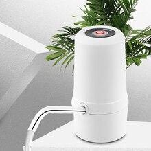 Беспроводной Электрический автоматический насос для питьевой воды USB Перезаряжаемый смарт-Диспенсер Электрический водяной насос