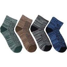 DROZENO мужские однотонные хлопковые дышащие амортизационные спортивные носки Профессиональные уличные носки для бега