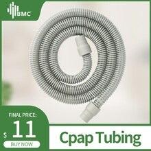 BMC CPAP воздушный силиконовый шланг длина 183 см подключение к маске дыхательный массажер машина аксессуары кислородный трубопровод