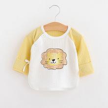 Wiosna jesień noworodek ubrania dla niemowląt odzież dla niemowląt dziewczynki chłopcy koszulki dla dzieci z krótkim rękawem Tshirt letnie chłopięce topy tanie tanio Na co dzień COTTON Pasuje prawda na wymiar weź swój normalny rozmiar O-neck Pełna Cartoon Unisex