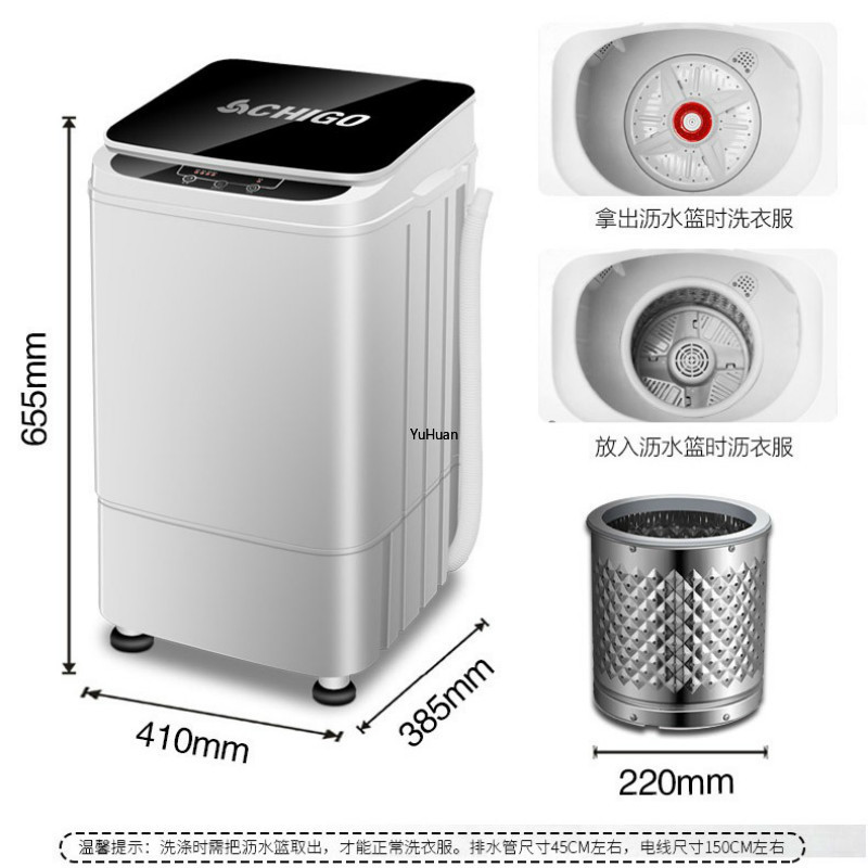 220V 4.5kg Semi automatic Washing Machine  Household Dormitory Portable Cloth Wash Machine Laundry Dehydration Washer|Washing Machines| |  - title=
