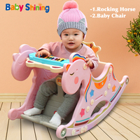 Baby Shining 2 in 1 Rocking Horse Baby Dining Chair Multifunction Kids Horse Riding Toys 1Y Birthday Gift for Baby Over 3M