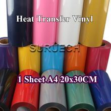 """2 Листа A4 20x30 см("""" x 12"""") ПВХ теплопередача Винил термопресс режущий плоттер резак футболка DIY фольга пленка бумага"""